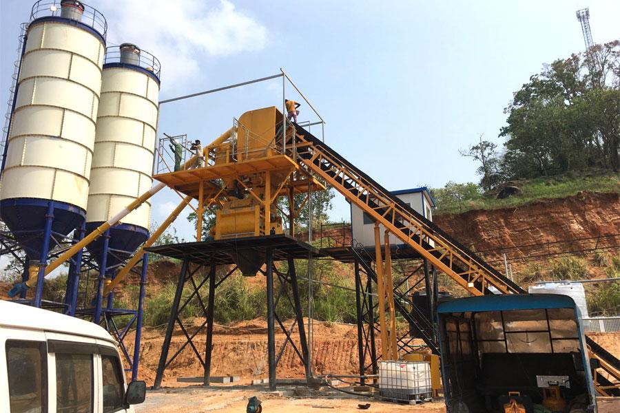 concrete plant manufacturer