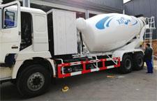 concrete mixer trucks for sale